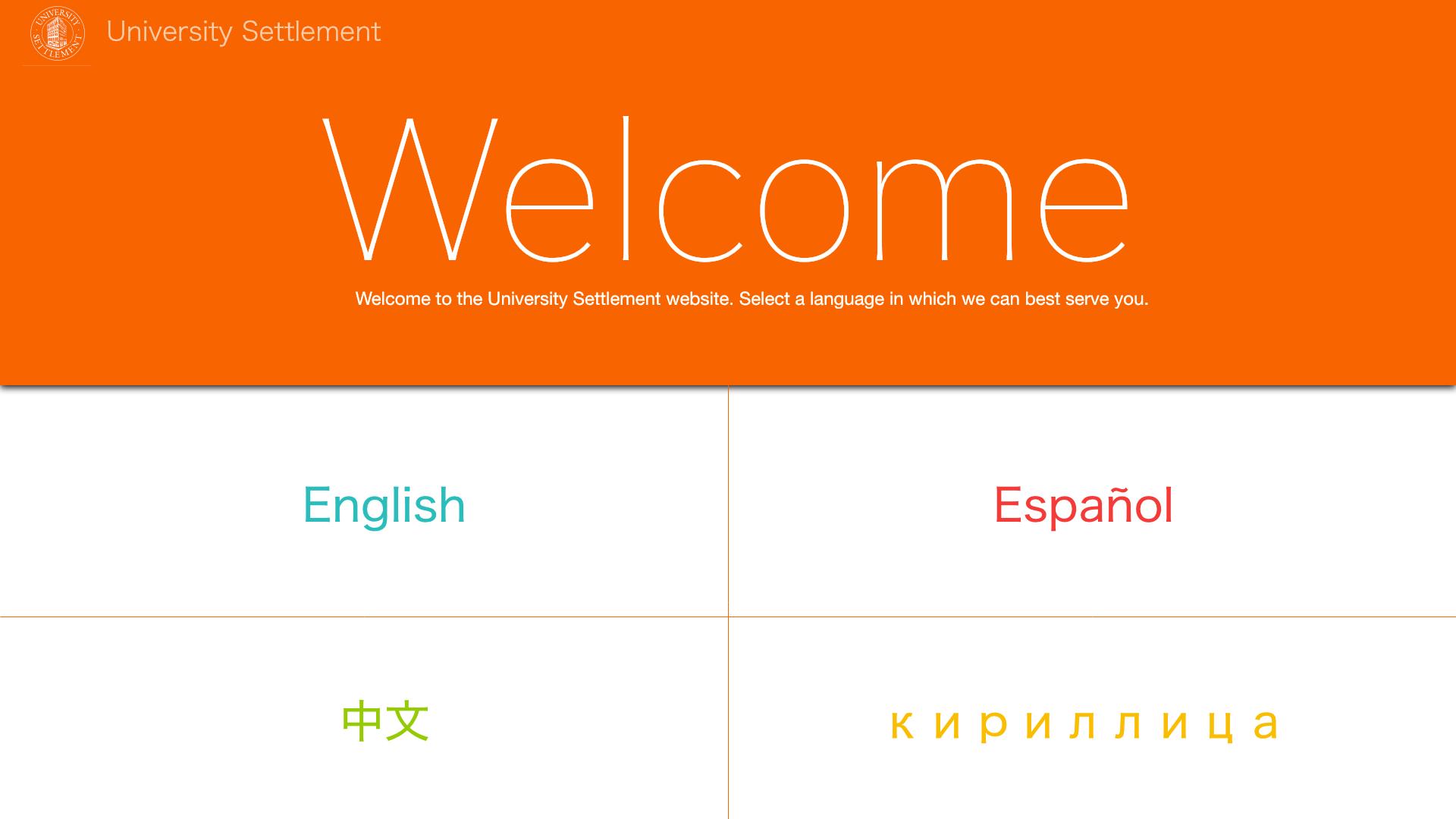 Landing Page design for University Settlement website.