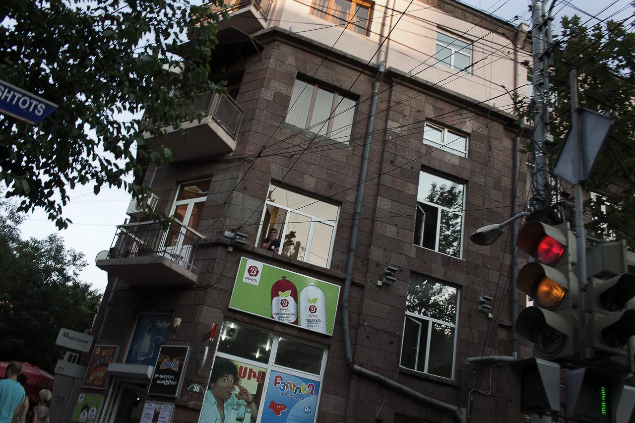 Yerevan Streets