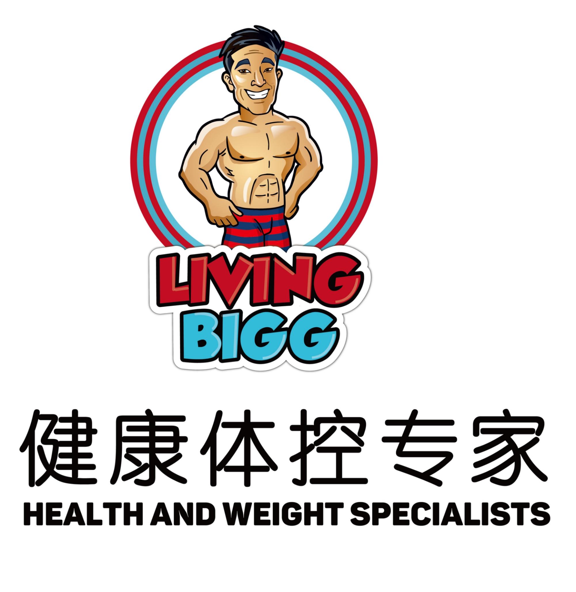 Bigg New Logo - english.jpg