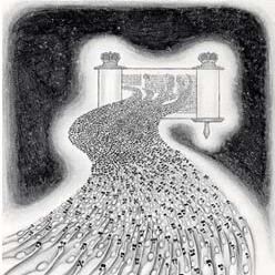 Rebbe's Unity Torah Writing Logo 1983.jpg