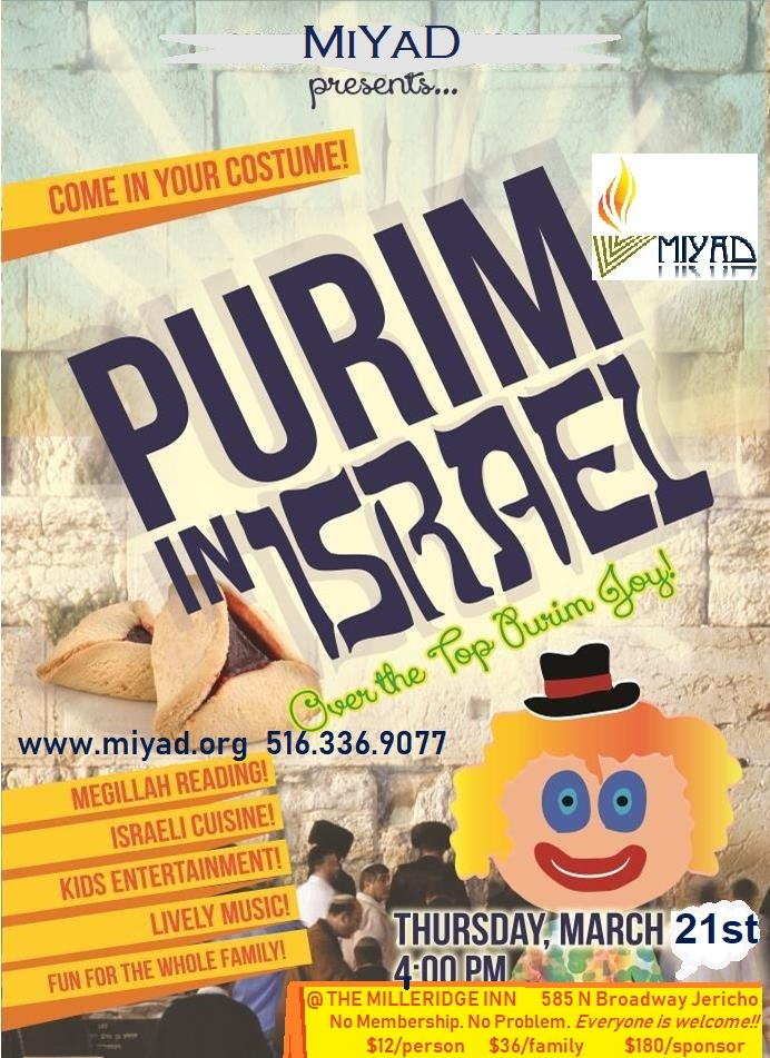 purim in israel.jpg
