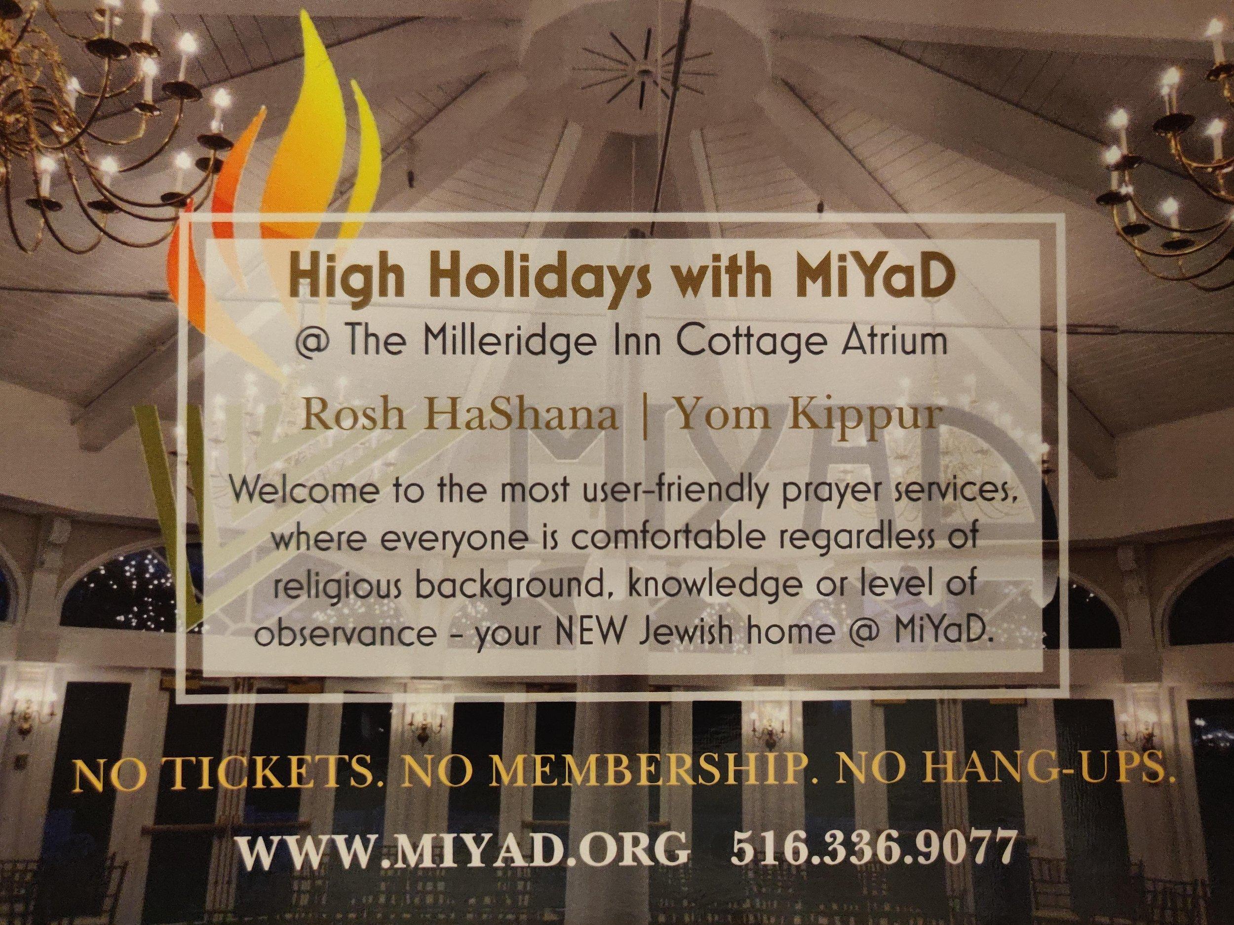 high holidays milleridge inn postcard.jpg
