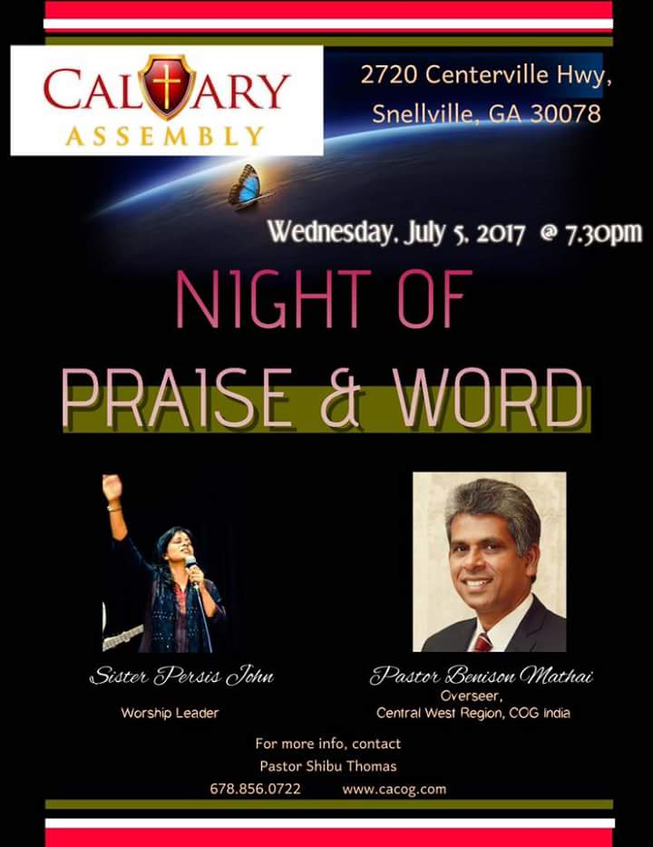 Night Of Praise And Word