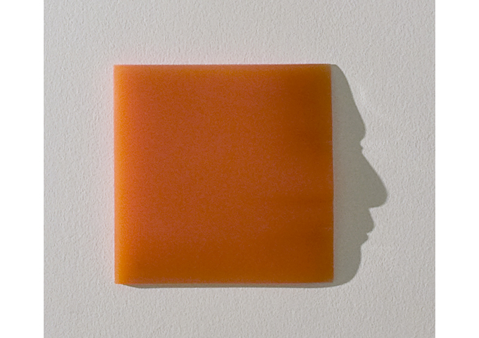 FRAGMENTS_ORANGE-1.jpg