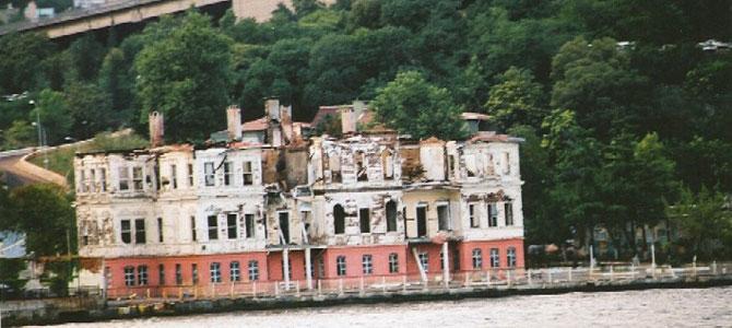 2002 Naime Sultan Yalısı/Gaziosmanpaşa İlköğretim Okulu Yangını
