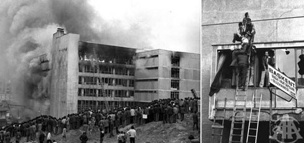 1978 YIBA Çarşısı Yangını, Ulus, Ankara.
