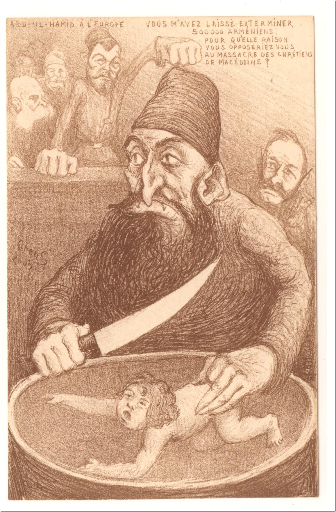 Orens'in 1894-1896 katliamlarını betimlediği karikatür 1902.jpg