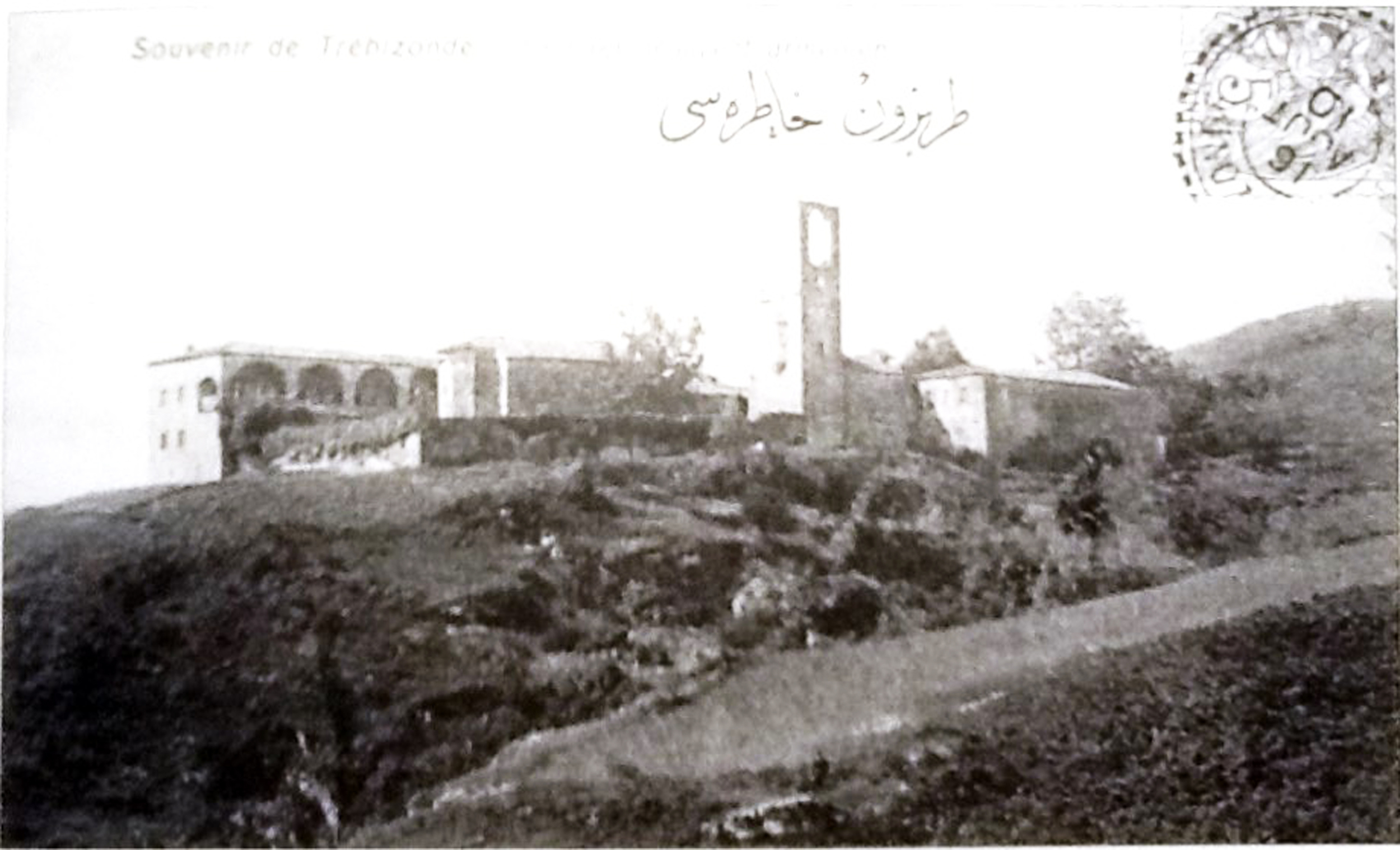 Trabzon Değirmendere Kaymaklı Ermeni Manastırı.jpg