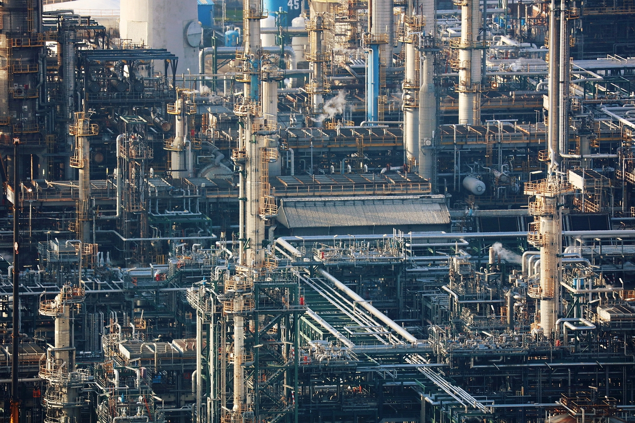 Lindsey Oil Refinery, Lincolnshire