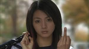 Middle Finger Mitsushima Hikari.jpg