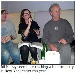 Bill Murray crashing karaoke party.jpg