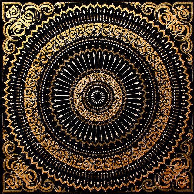 AUM Mandala by Cryptik