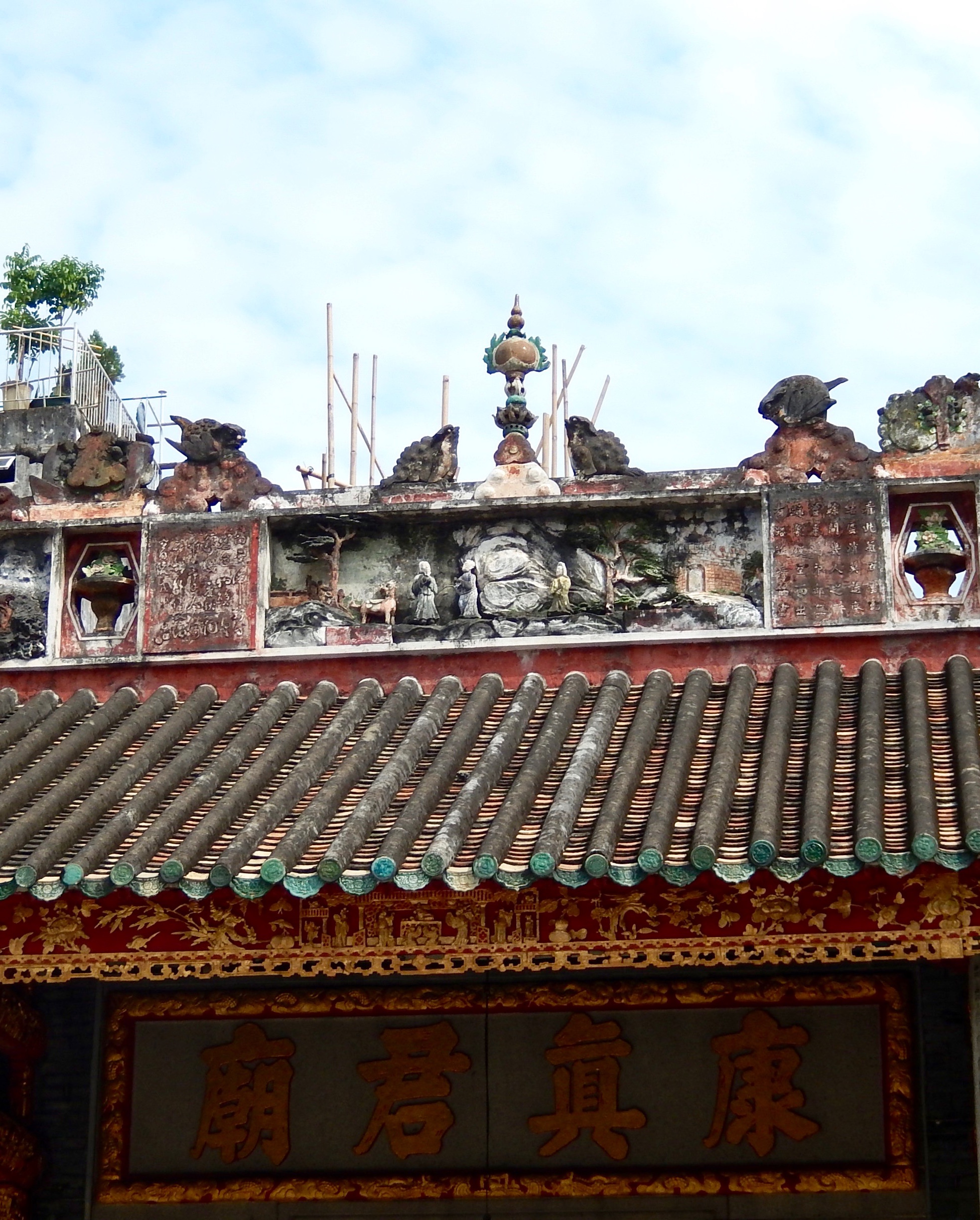 Macau temple-roof-ornamentation copy.jpg