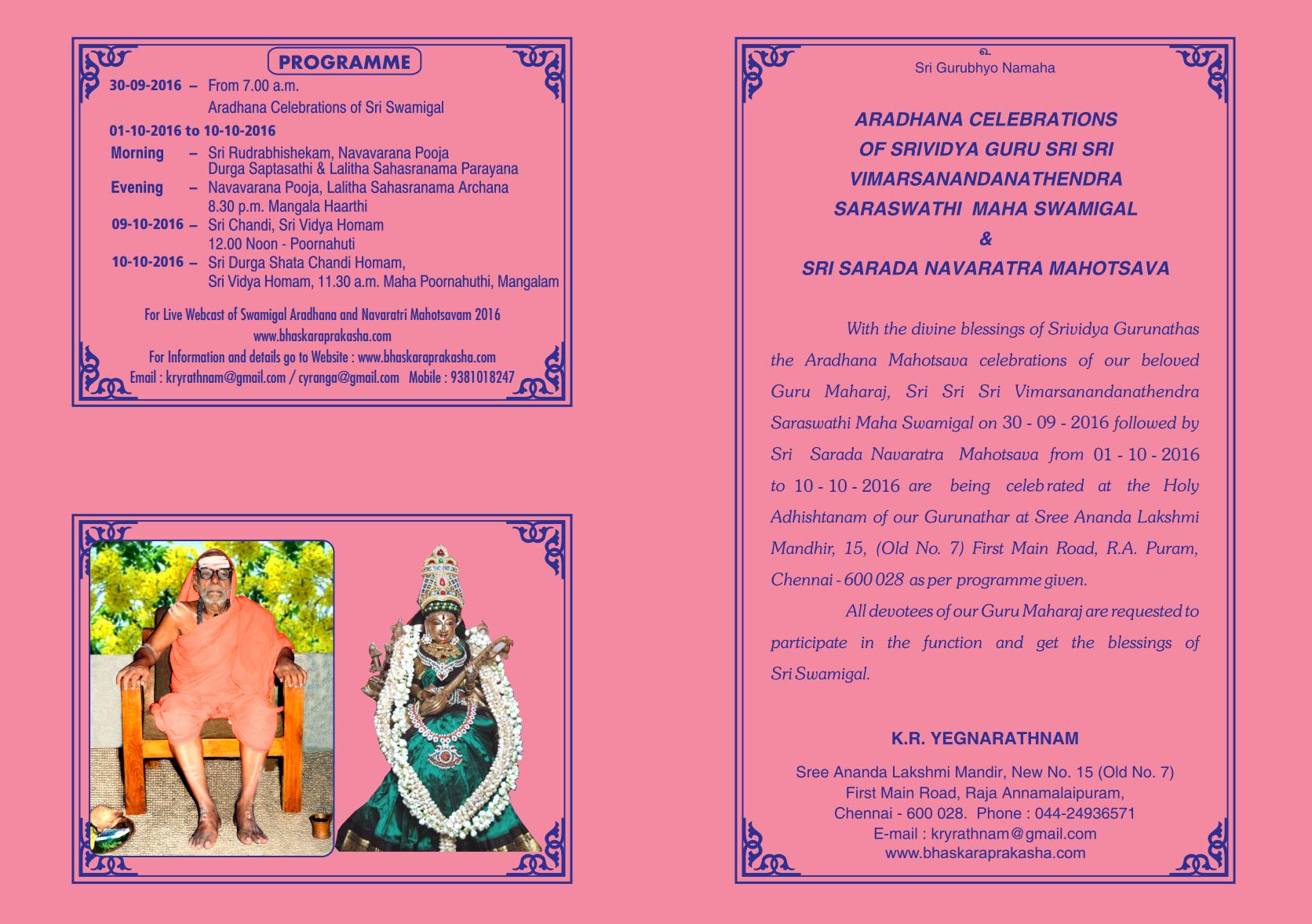 Navaratri 2016 Invitation