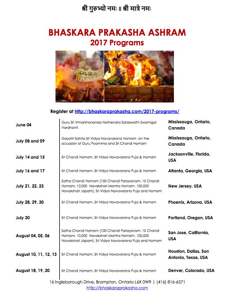 2017 Programs