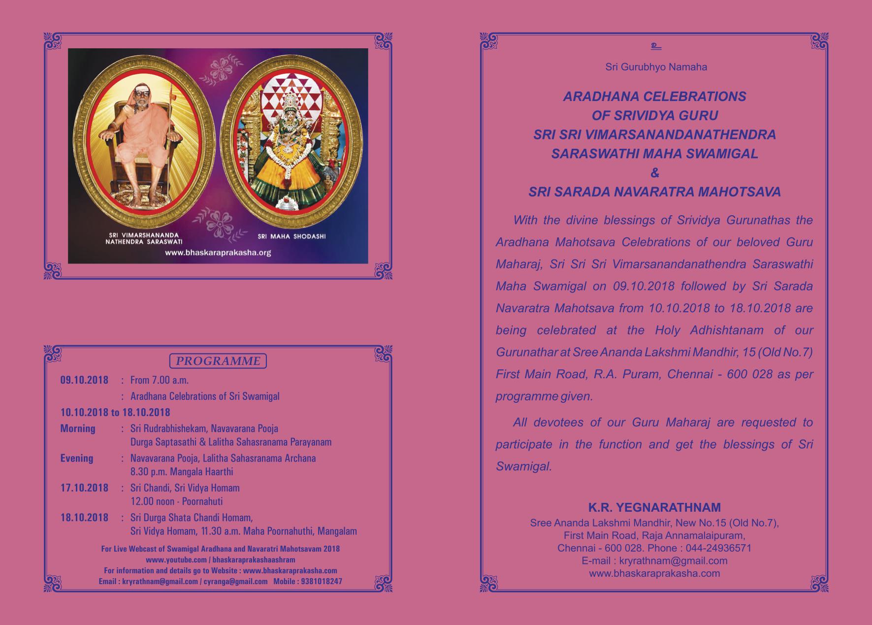 Bhaskara Prakasha Ashram Navaratri Invitation 2018 English.png