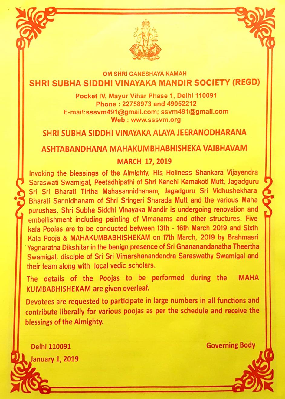 SidhiVinayakPage1.jpg