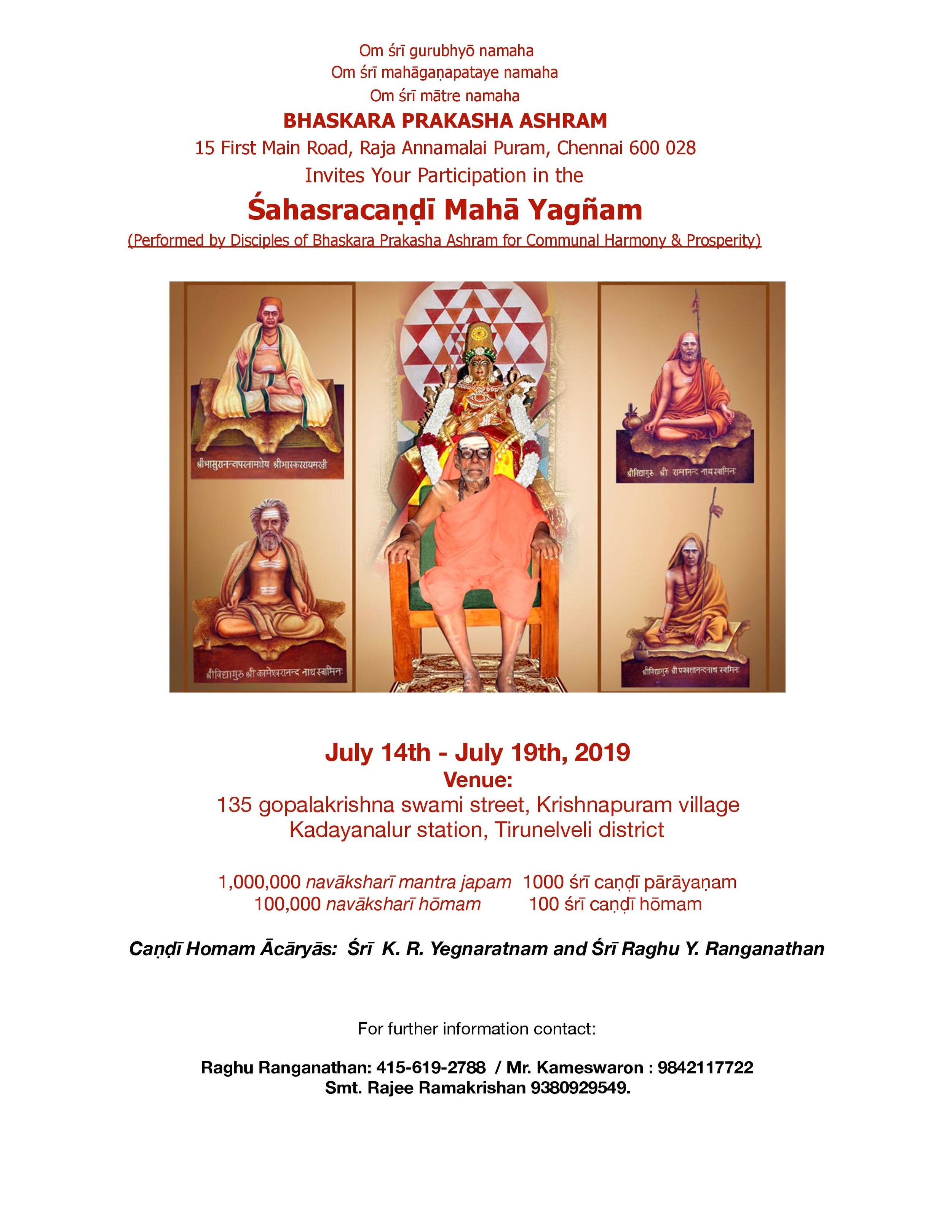 Chennai_SahasraChandi-page-002.jpg