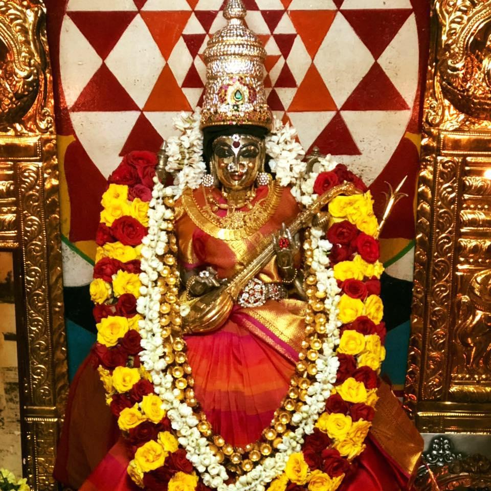 Lalitha Sahasranama Koti Archana Puja Vidhi With Namavali Bhaskara Prakasha Ashram
