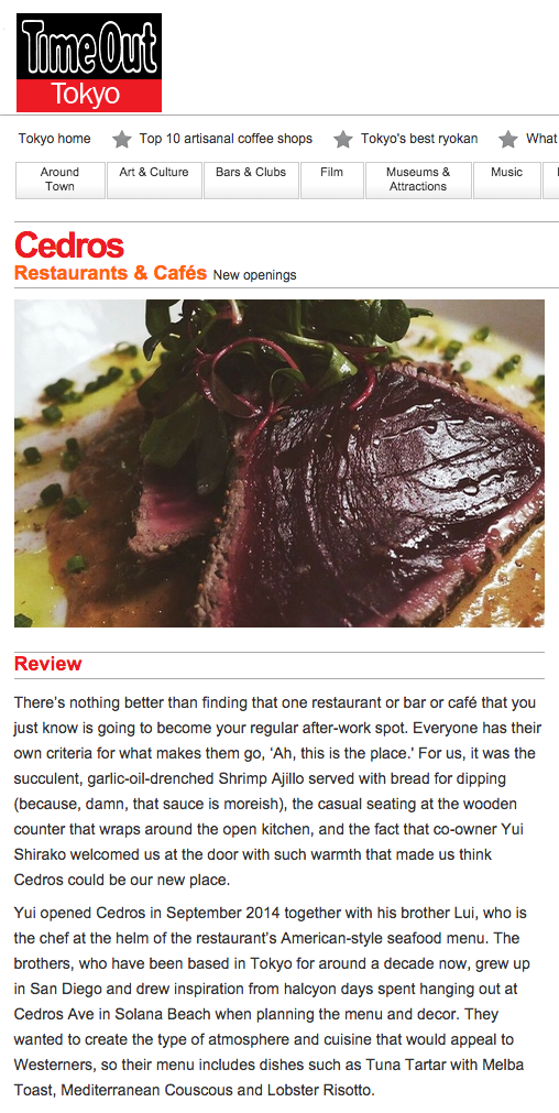 Click anywhere on the article to read the full review at Time Out Tokyo.