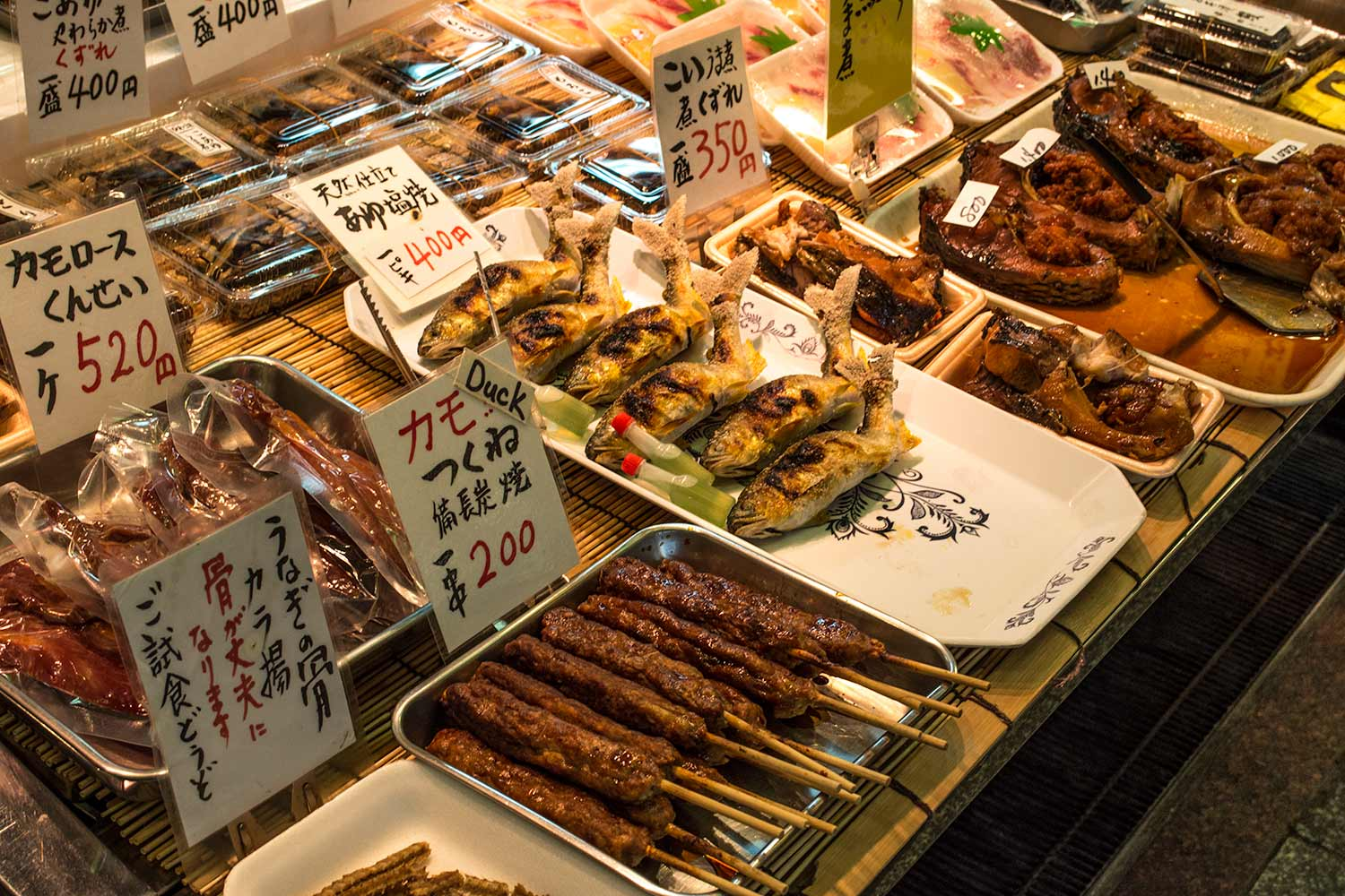 A selection of skewers, fish and oddities.