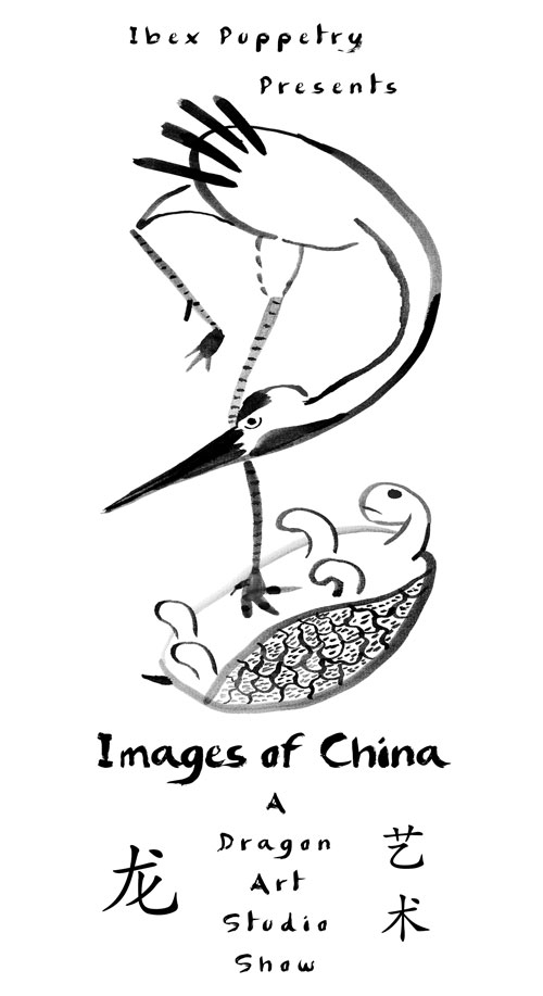 Ibex Presents: Images of China Program