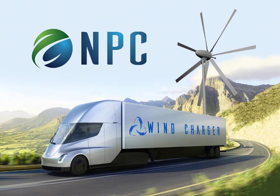 NPC Windcharger