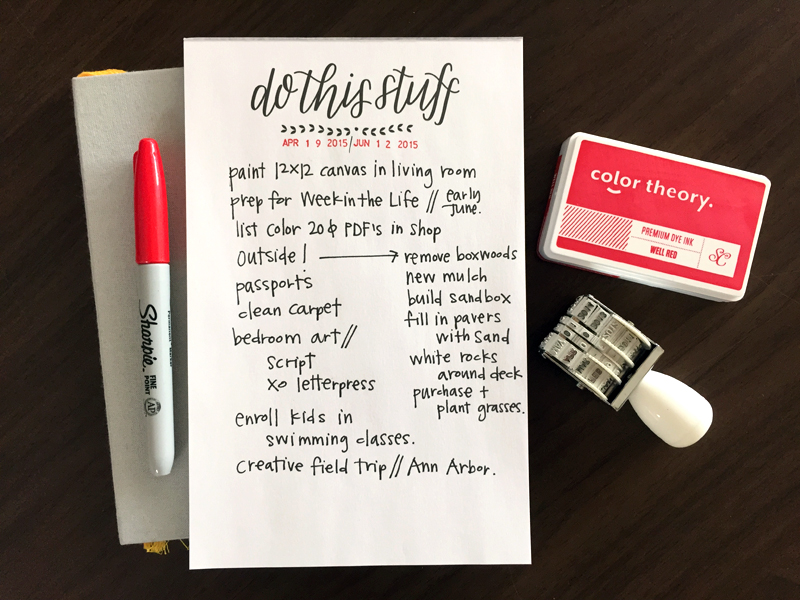 Spring To-Do List | Nicole Reaves