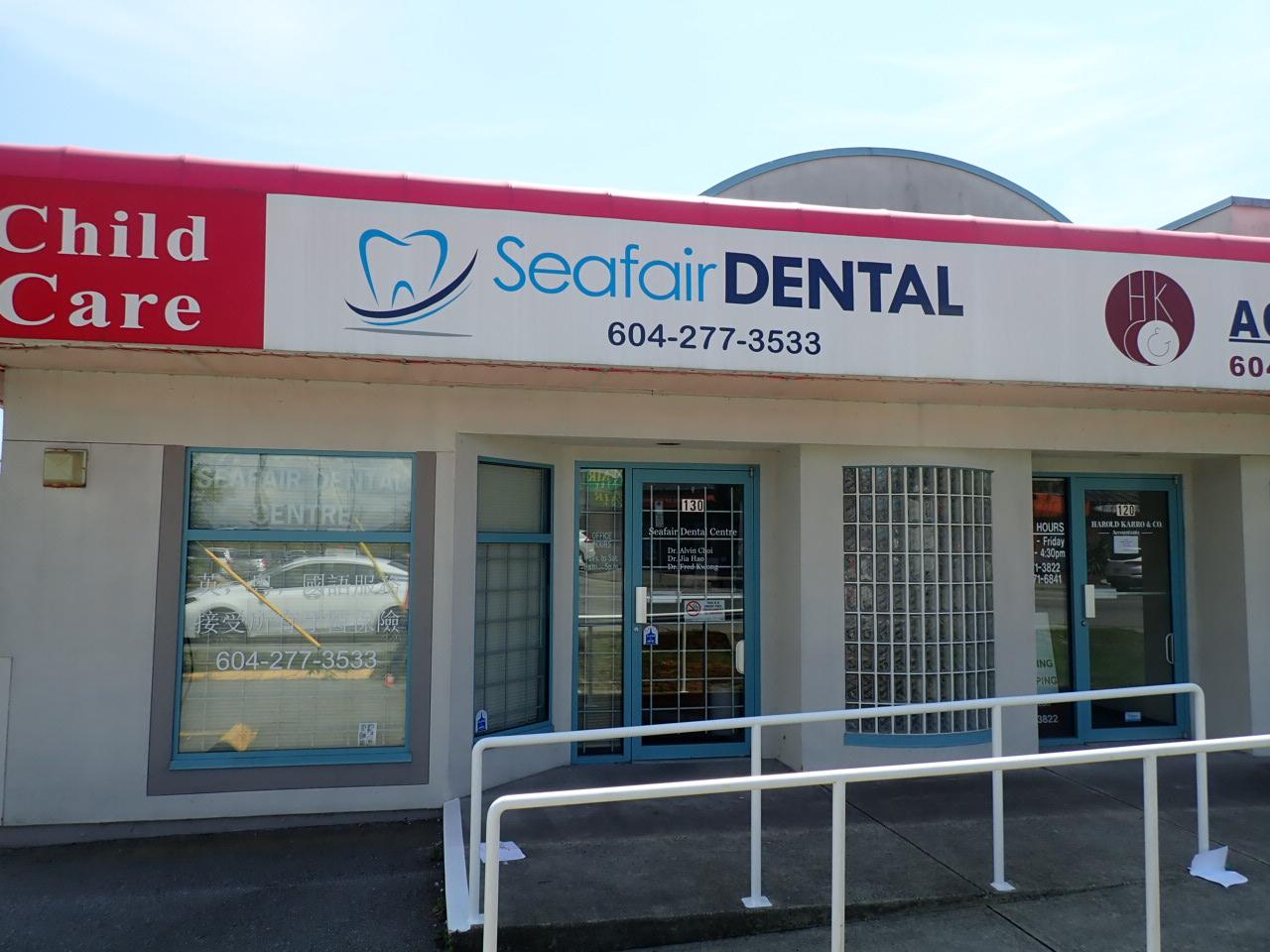 Richmond dentist.JPG