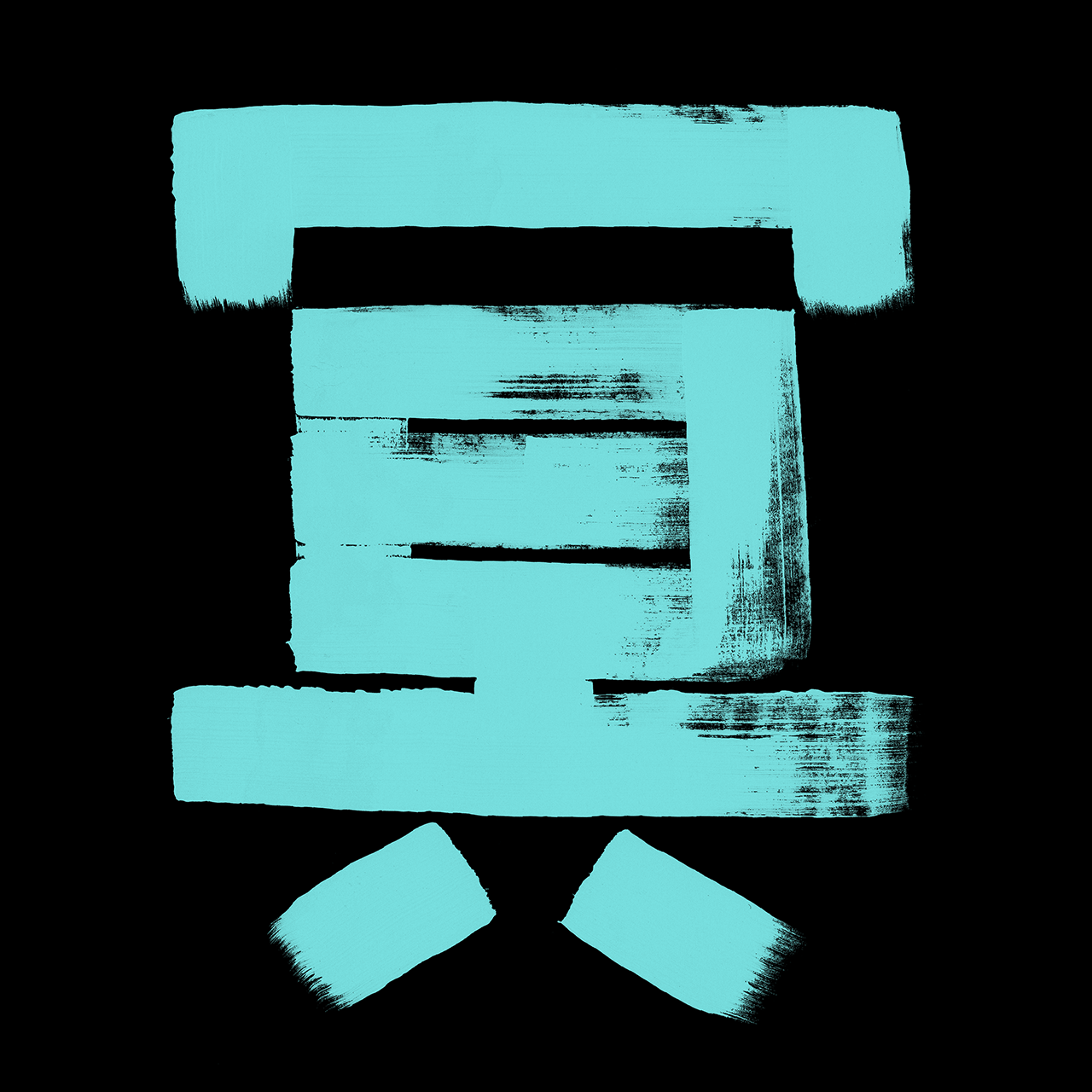 Katakana_PaintedKanji-14.png