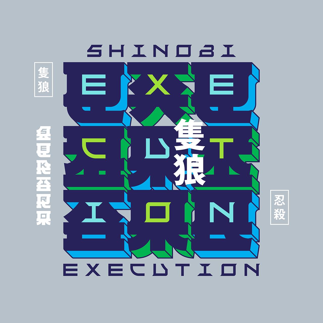 Katakana_Characters_FinalArt-22.png