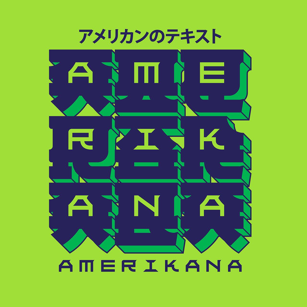 Katakana_Characters_FinalArt_v copy 4.png