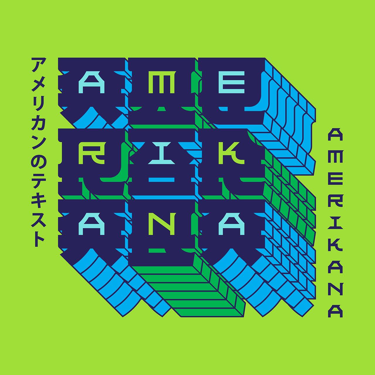 Katakana_Characters_FinalArt_v copy 6.png