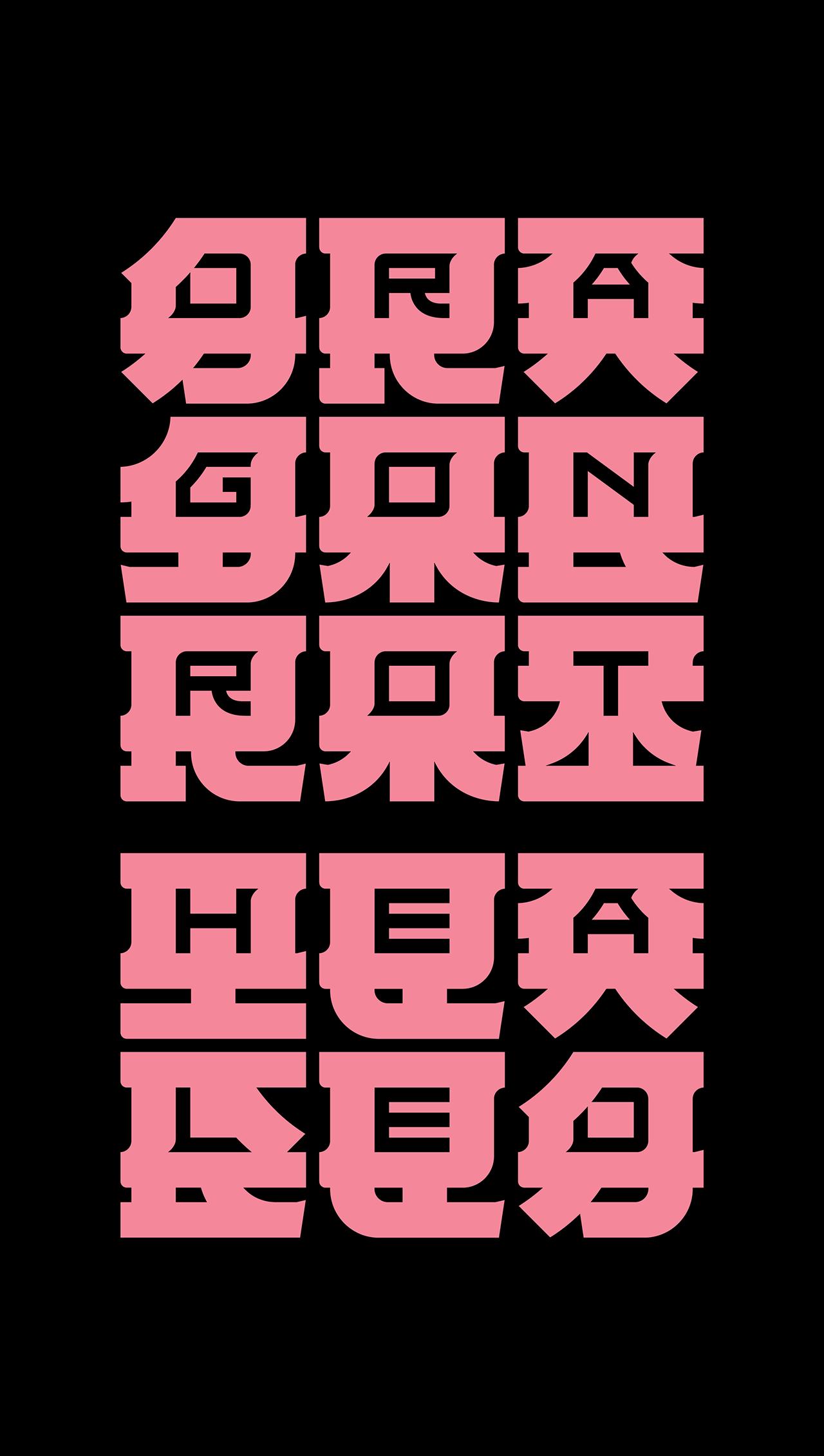 Katakana_Characters_FinalArt-29.png