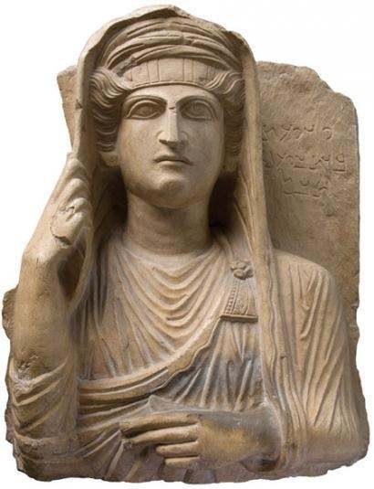 Zenobia.  Bildkälla Quora.com .