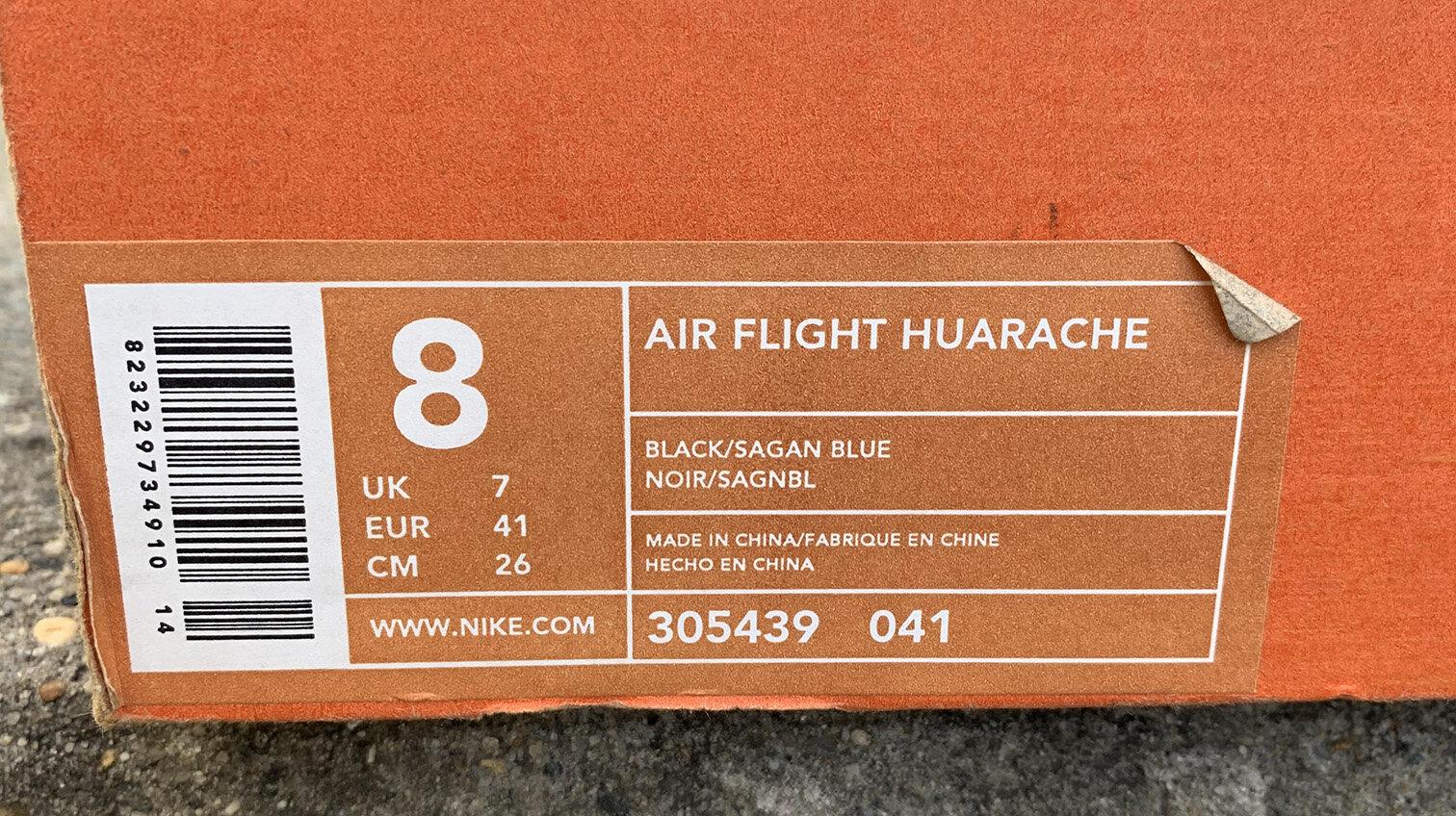 Ladrillo Más temprano Sada  Nike Air Flight Huarache Sagan Blue (Size 8) DS — Roots
