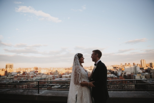 Wedding Spotlight: Mary Catherine + Jordan