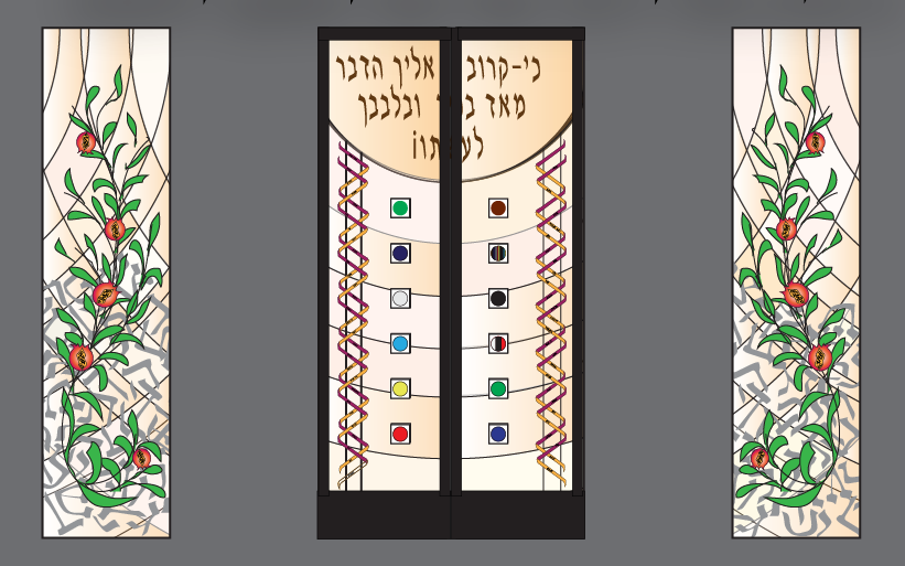 The gems of the Twelve Tribes of Israel. We intend to render the gems as sections of raw glass, polished and protruding above the surface of the window.