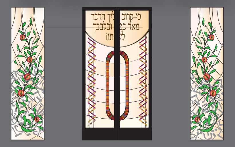 "In the center of this design is the oval shape made up of 613 divisions. The ""words"" which are Ten Commandments (as represented as the ten pomegranates) are also 54 Torah portions, imprinted on our DNA and even more precisely, 613 specific commandments."