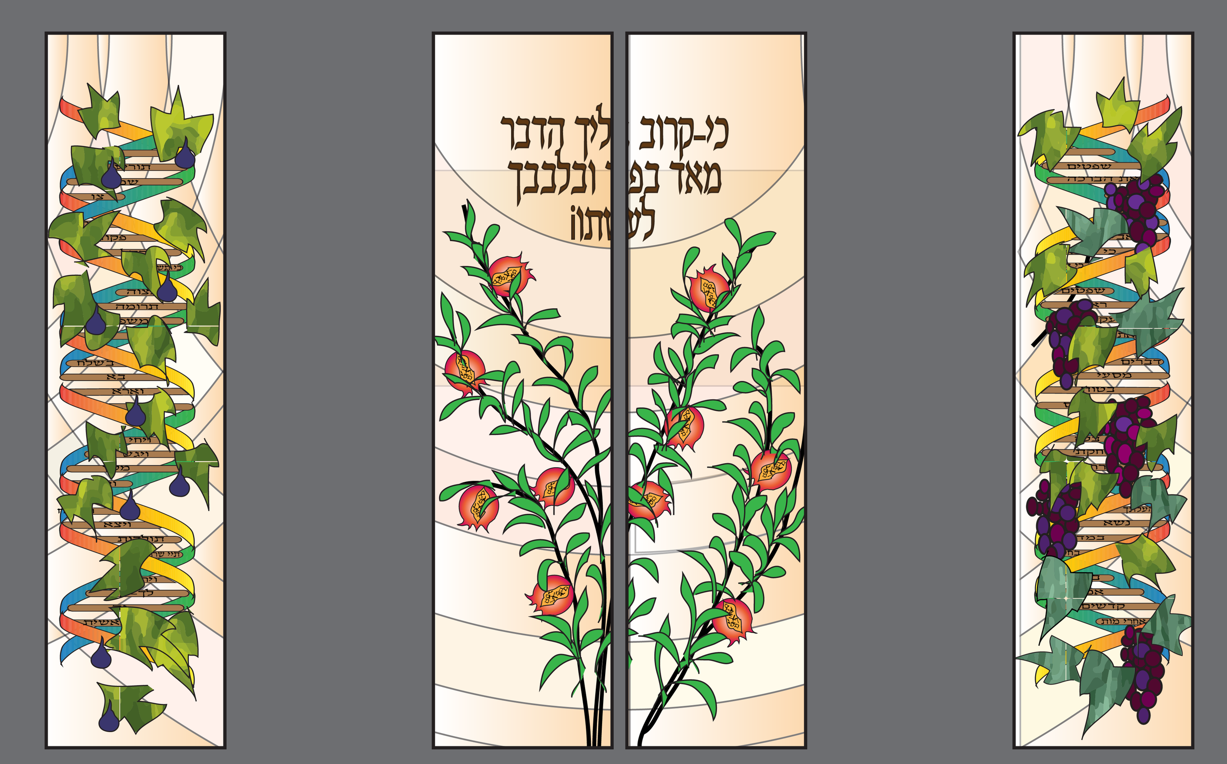 Above, the design reflects the suggested changes in the sidelight, including the DNA double helix with names of Torah portions, removing tohu v'vohu lettering and reducing the number of leaves to eighteen in each sidelight.
