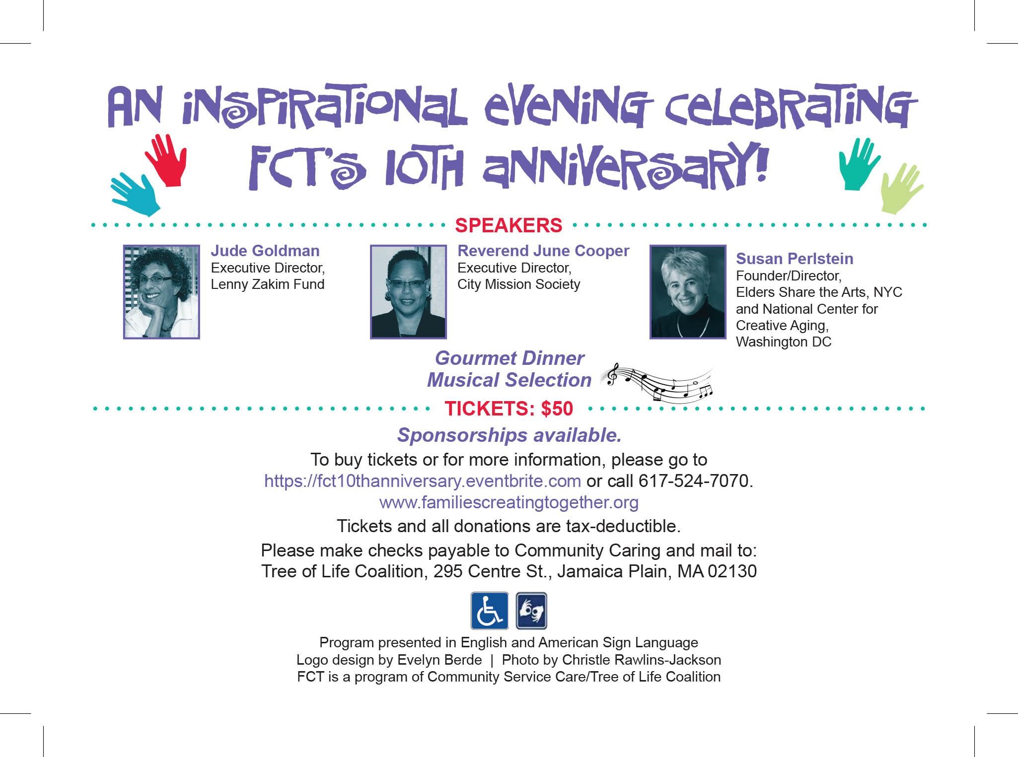 FCT invitation-4print-2.jpg