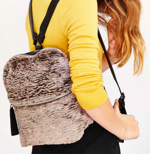 urban outfitters fuzzy small backpack