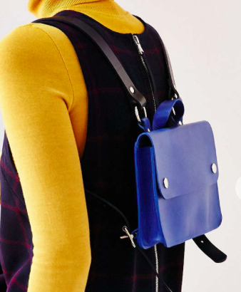 Kate Sheridan mini backpack