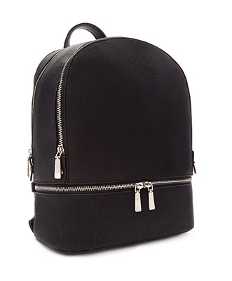 Forever 21 faux leather small backpack