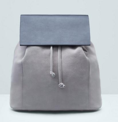 Mango lapel leather backpack