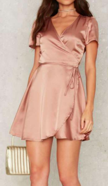 Glamorous Have You Ever Mini Dress