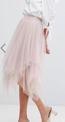 New Look Hanky Hem Tulle Skirt