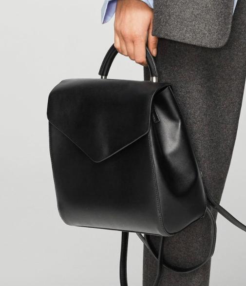 Mango Front lapel backpack