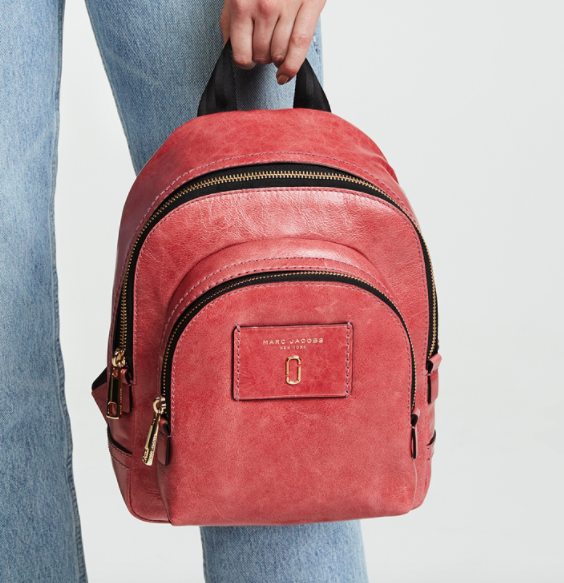 Marc Jacobs Mini Double Backpack