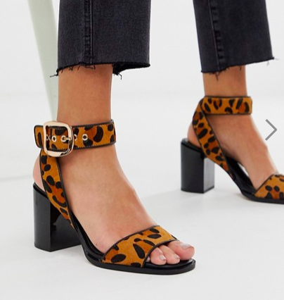 River Island block heeled sandals with ankle strap in leopard print